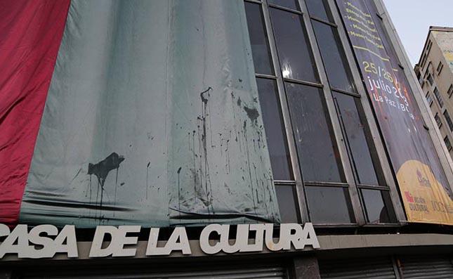 Gremiales de Santa Teresita arremeten contra la Casa de la Cultura y funcionarios municipales