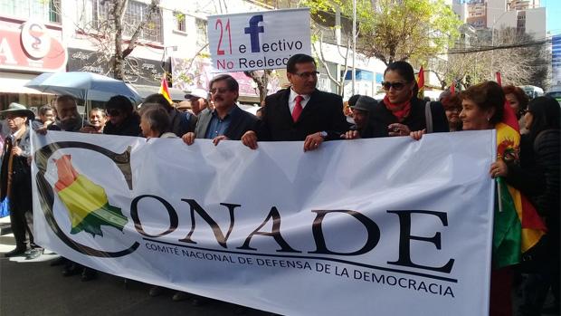 CONADE anuncia una movilización nacional en defensa del 21F