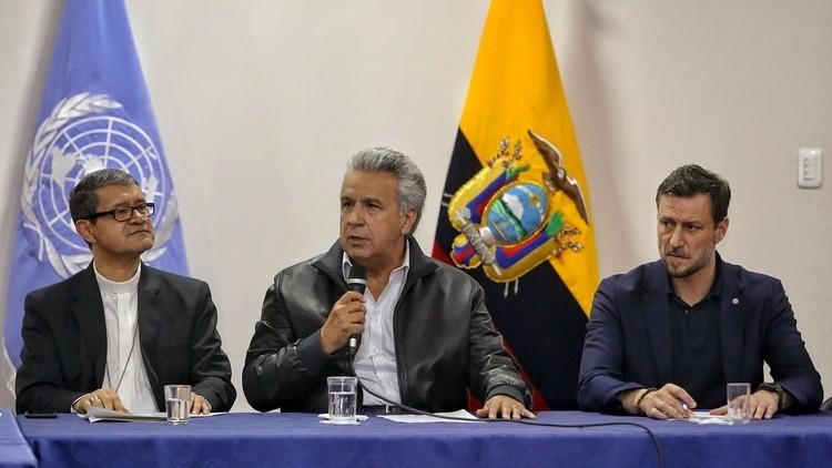 Lenin Moreno firma decreto que deroga el aumento de precio de los combustibles en Ecuador