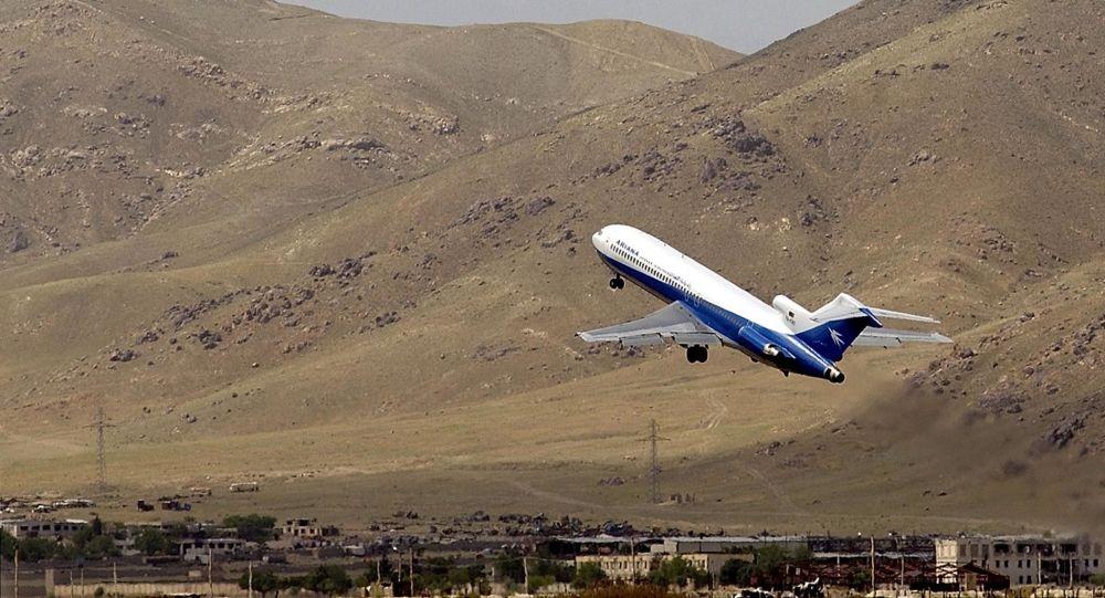 Aeronave se estrella en el este de Afganistán