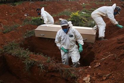 Brasil reporta 1.272 muertes por COVID-19 en las últimas 24 horas y suma un total de 38.000 fallecidos