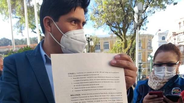 Diputado del MAS anuncia interpelación a Murillo y López por intervención a clínica cubana
