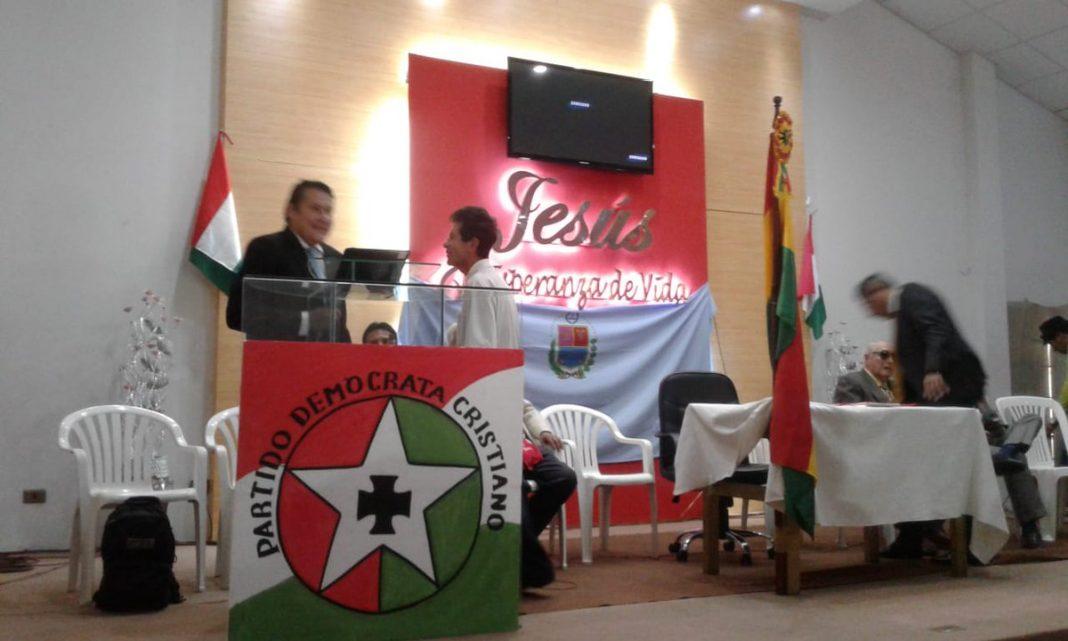 PDC anuncia su retiro de las elecciones subnacionales para evitar la dispersión del voto