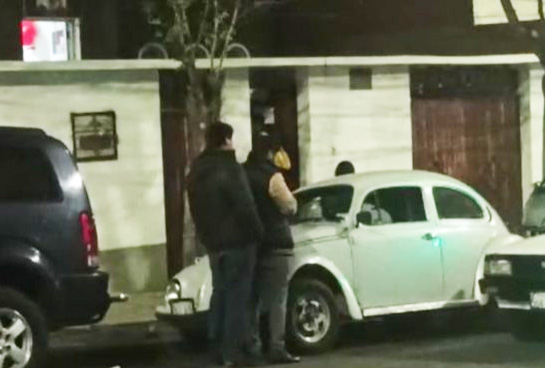 Alcaldía aclara que intervino la fiesta de la CSUTCB por denuncias de los vecinos
