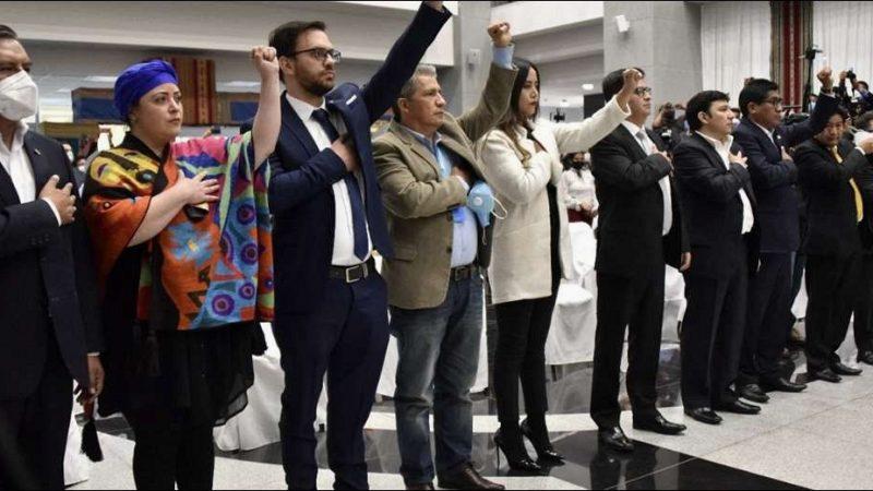 CSUTCB instalará ampliado para analizar la situación de ministros «inoperantes»